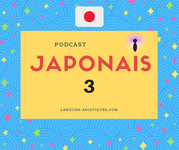 Podcast japonais 3