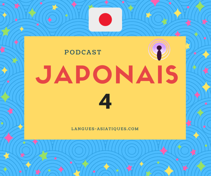 Podcast japonais 4