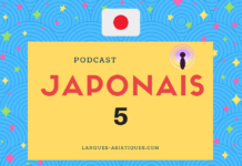 Podcast japonais 5