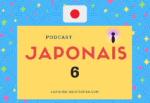 Podcast japonais 6
