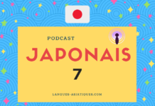 Podcast japonais 7
