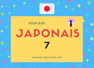 Podcast japonais 7