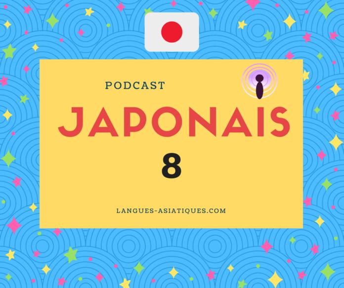 Podcast japonais 8