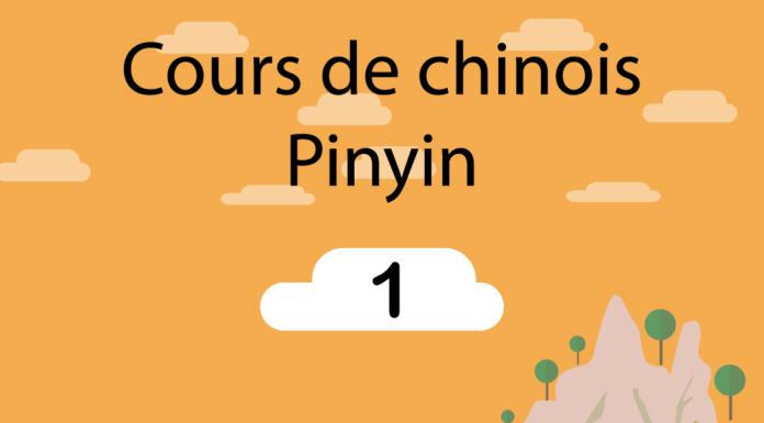 cours de chinois pinyin 01