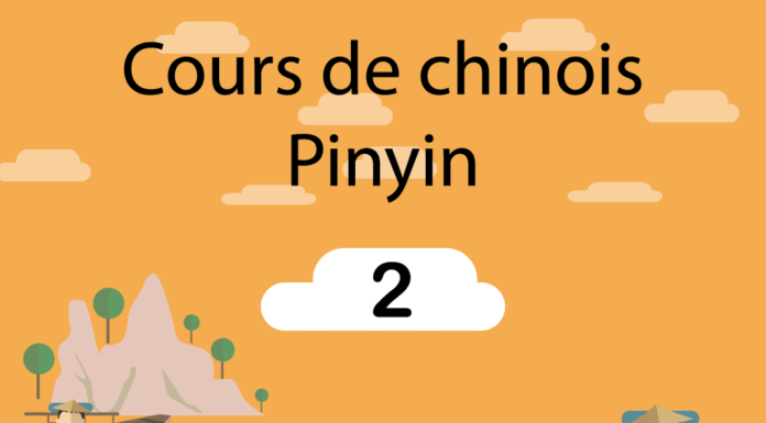 cours de chinois pinyin 02