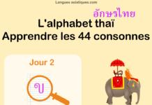 Apprendre l'alphabet thaï - cours d'écriture et lecture 02