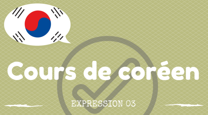 expression coreen 03
