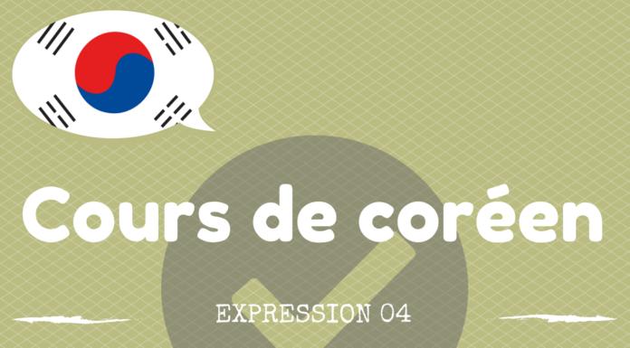 expression coreen 04