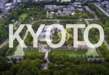 kyoto en 1 minutes