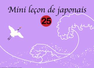 mini cours de japonais 25