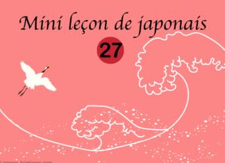 mini cours de japonais 27