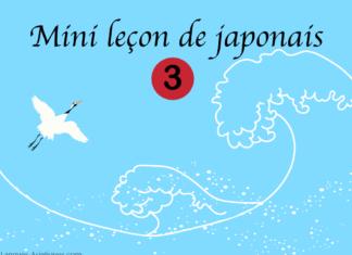 mini lecon japonais 03