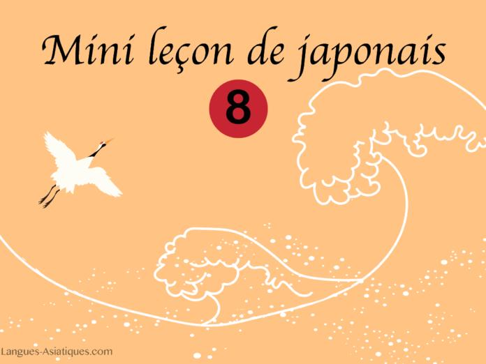 mini cours de japonais 8