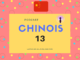 podcast chinois 13