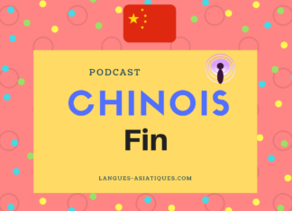 podcast chinois 16