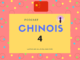podcast chinois 4