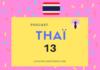 podcast thai 13