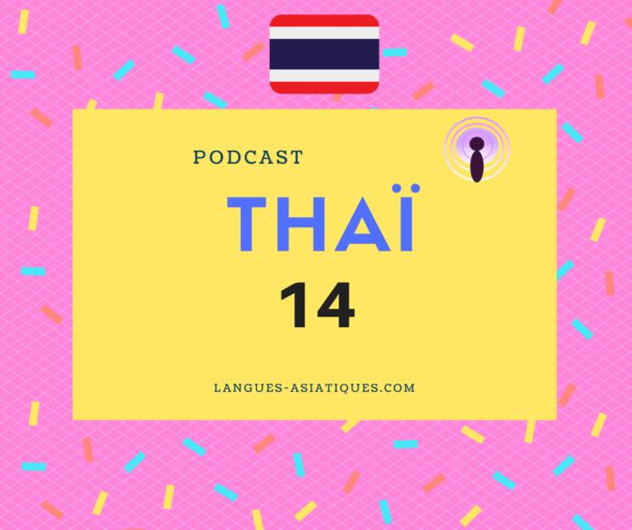 podcast thai 14