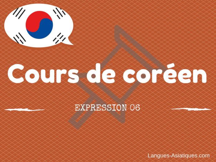Expression coréen 6