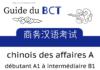 Guide du BCT chinois des affaires A - débutant A1 à intermédiaire B1