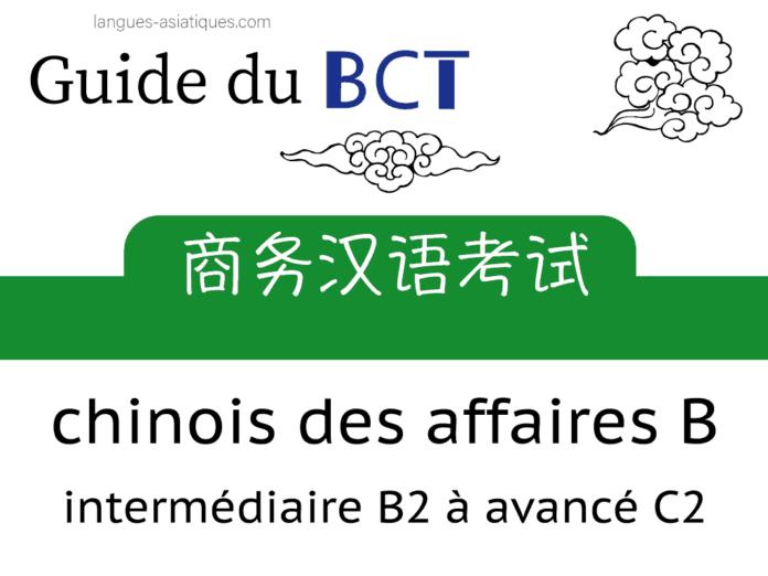 BCT chinois des affaires B