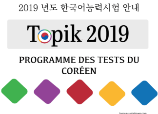 Programme topik 2019 date test