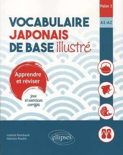 Vocabulaire japonais de base illustré