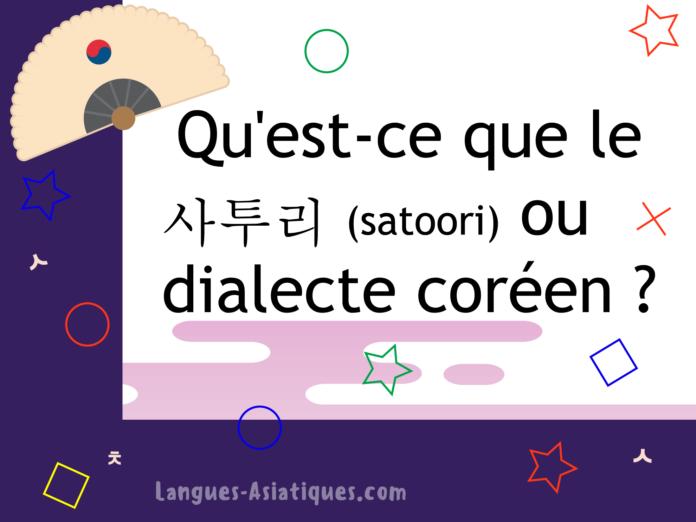 Qu'est-ce que le satoori ou Dialecte coréen ?