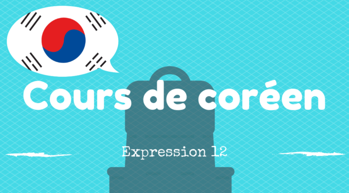 expression coreenne 12