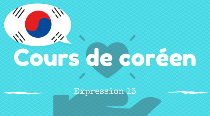 expression coreenne 13