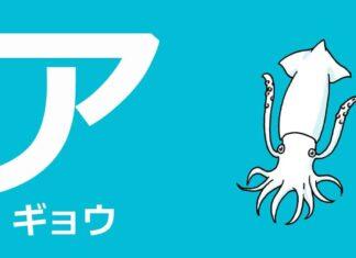 katakana a 1