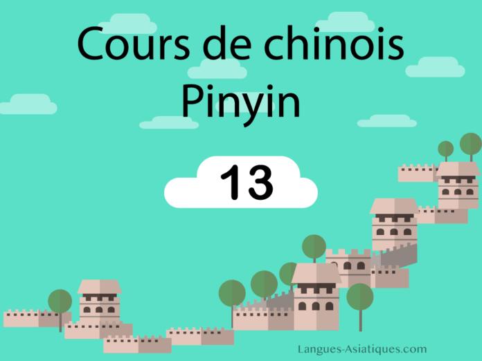 chinois pinyin 13