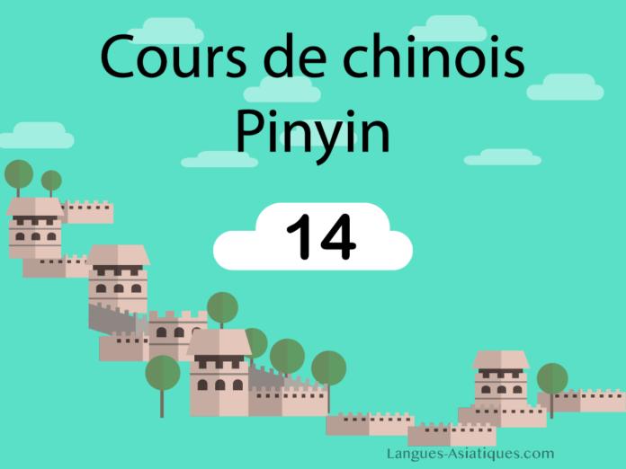 chinois pinyin 14