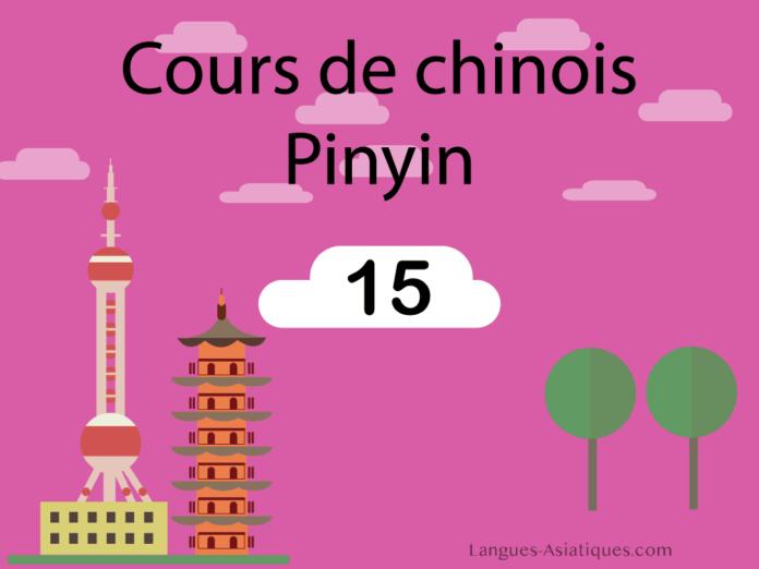 chinois pinyin 15