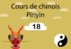 chinois pinyin 18