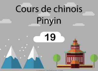 chinois pinyin 19