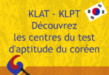 KLAT KLPT centre de test