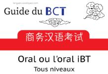 BCT guide des tests oral iBCT CAT