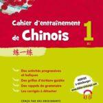 Cahier d'entrainement de Chinois 1 & 2 - Cahier