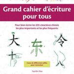 Chinois Grand cahier d'écriture pour tous