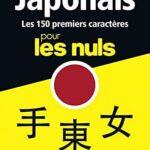 Japonais-Les-150-premiers-caracteres-pour-les-Nul