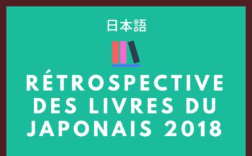 Rétrospective des livres du japonais 2018