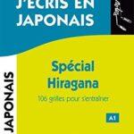 ecris en japonais Special Katakana