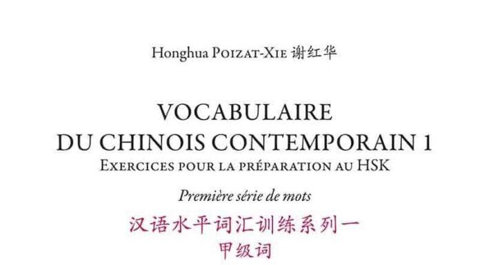 vocabulaire_contemporain_chinois_1