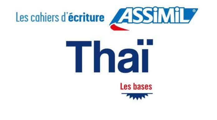Critique: Les cahiers d'écriture d'Assimil - Thaï - Les bases