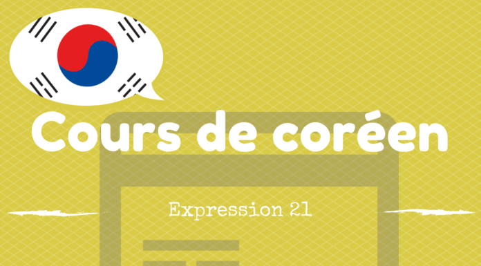Expression coreen 21