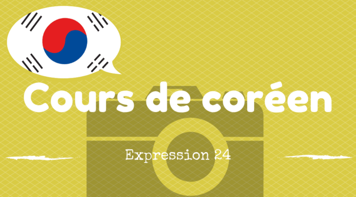 Expression coreen 24