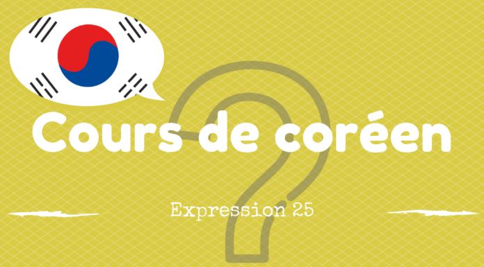 Expression coreen 25