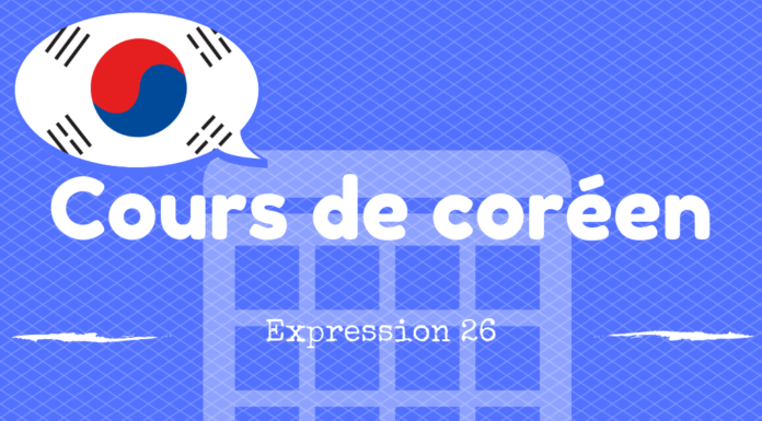 Expression coreen 26