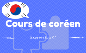 Expression coreen 27
